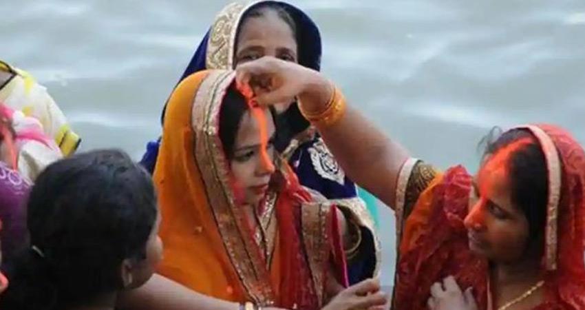 Chhath festival of sun worship will begin with Nahai Khay rkdsnt