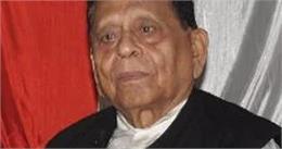कोरोना से संक्रमित बार काउंसिल ऑफ इंडिया के पूर्व चेयरमैन वीसी मिश्रा का निधन