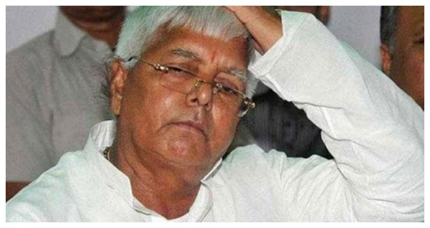 lalu-yadav-fodder-scam-jharkhand-high-court-bail-petition-tejaswi-yadav