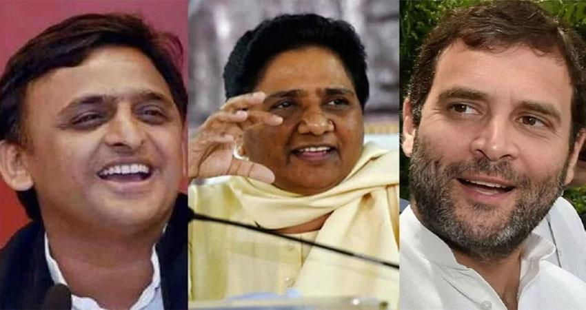 sp-bsp-have-not-won-in-these-11-loksabha-seats-since-last-20-years-in-uttar-pradesh