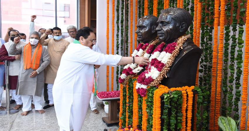 Taking inspiration from the life of Pandit Deendayal Upadhyay, make BJP strong workers