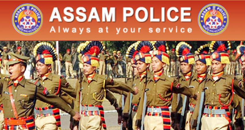 assam police recruitment exam new date announce rkdsnt