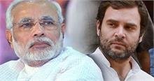 मेरे केवल चार सवालों का जवाब दे दें पीएम मोदी- राहुल गांधी