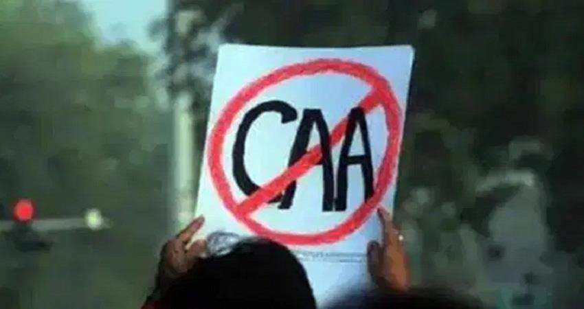 protests intensified over the arrest of caa protesters sohsnt