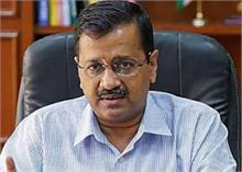 AAP सरकार की सजगता के बावजूद दिल्ली में रिकॉर्ड कोरोना मामले, जानिए पिछले 24 घंटों का हाल