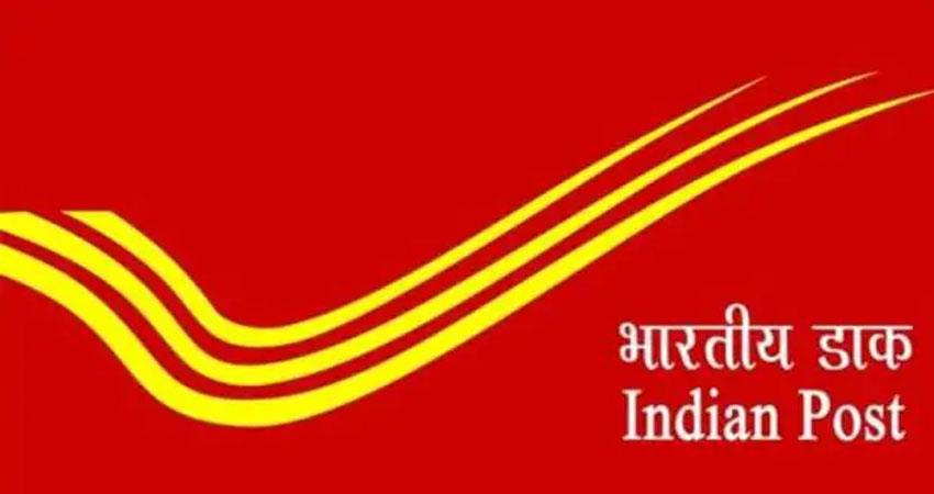Recruitment in many posts in the postal department apply soon