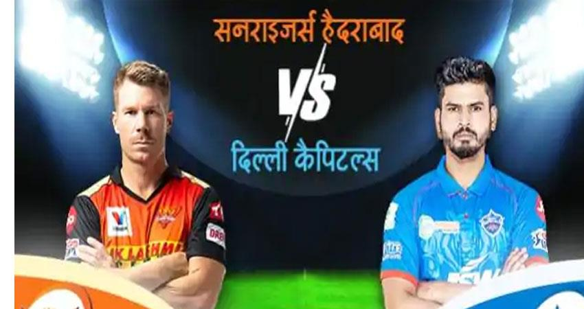 ipl 2020 hyderabad wins match by 88 runs albsnt