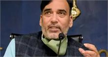 दिल्ली नगर निगम चुनाव के लिए AAP ने कसी कमर, दिवाली के बाद बड़ा अभियान