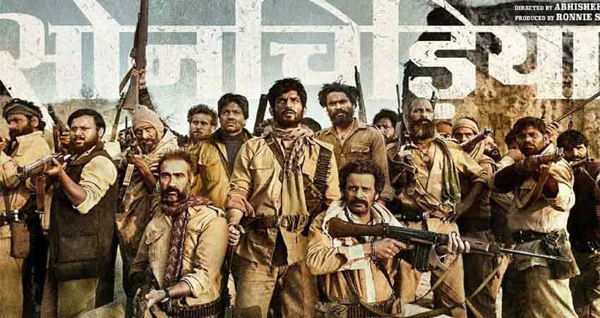 Sonchiriya Cast Trailer Release Date Review Poster Earning Prediction