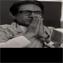 फिल्म 'ठाकरे' की खातिर मातोश्री में नवाजुद्दीन, उद्धव ठाकरे ने की पूरी मदद