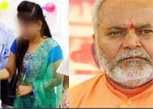 चिन्मयानंद मामला में आरोपी भाजपा नेता ने किया आत्मसमर्पण, जमानत पर हुए रिहा