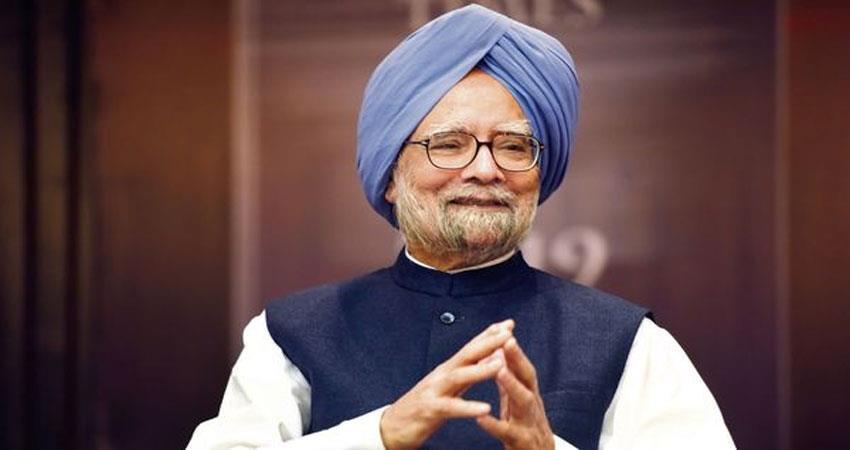 manmohan singh  economy narendra modi nirmala sitharaman congress
