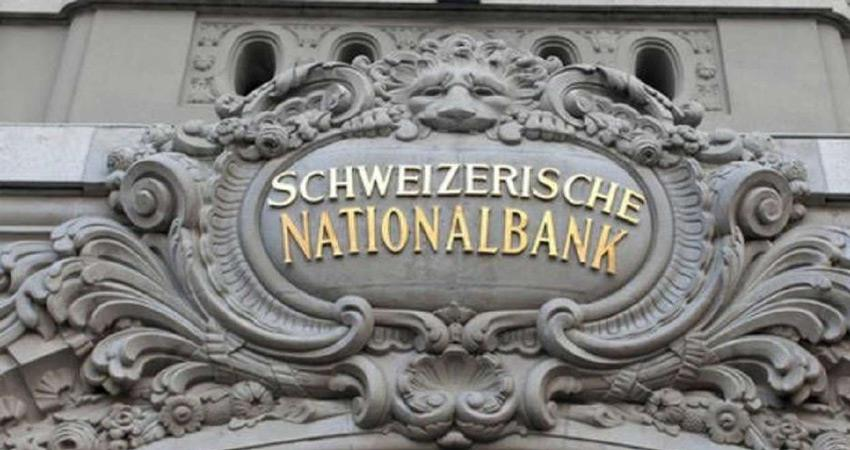 switzerland will give financial information about indians who hold accounts in swiss bank