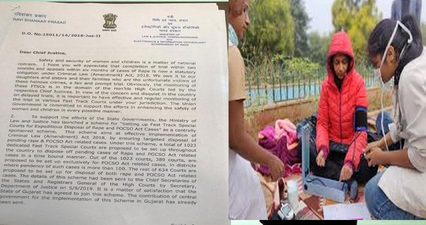 ravi-shankar-prasad-wrote-a-letter-to-speed-up-the-investigation-and-hearing-of-rape-cases