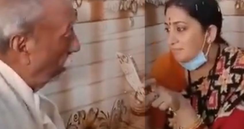Smriti Irani came to Amethi to drink lassi Congress leader took a jibe rkdsnt