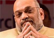 महाराष्ट्र-गुजरात में तूफान को लेकर दोनों राज्यों के मुख्यमंत्रियों से शाह ने की बात