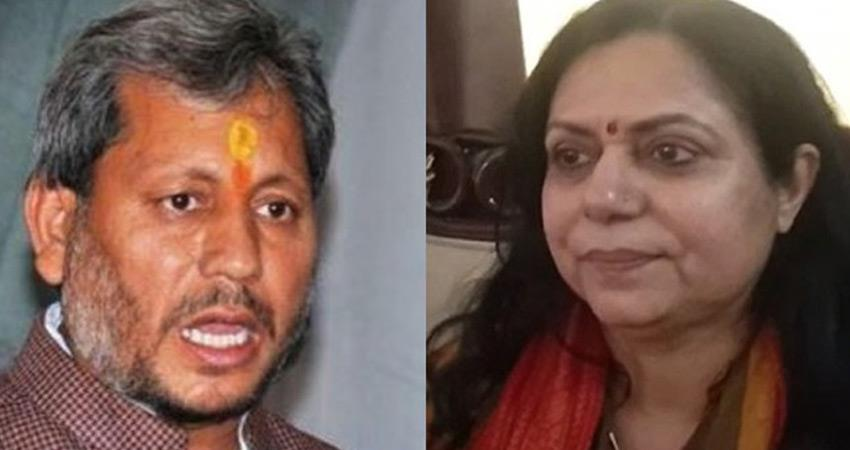 cm rawat wife came rescue after ruckus over statement of torn jeans rkdsnt