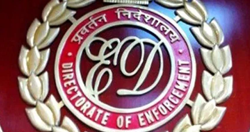 enforcement directorate raids nationwide against pfi in money laundering case rkdsnt