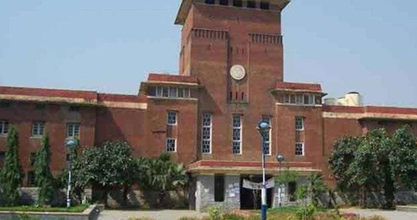 university students objected to hrd decision not to cancel final year exam rkdsnt