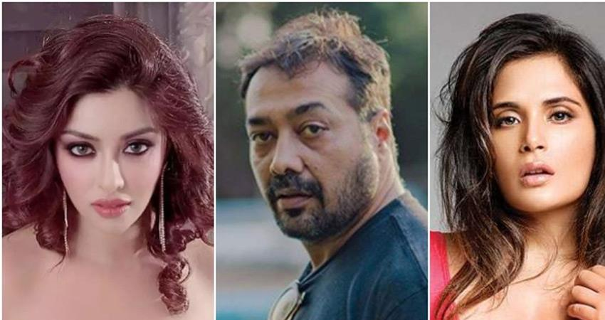 anurag kashyap case bollywood richa chadha starts legal action against payal ghosh rkdsnt