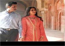 अब 'द बिग बुल' में अभिषेक बच्चन की हीरोइन निकिता दत्ता भी आईं कोरोना की चपेट में