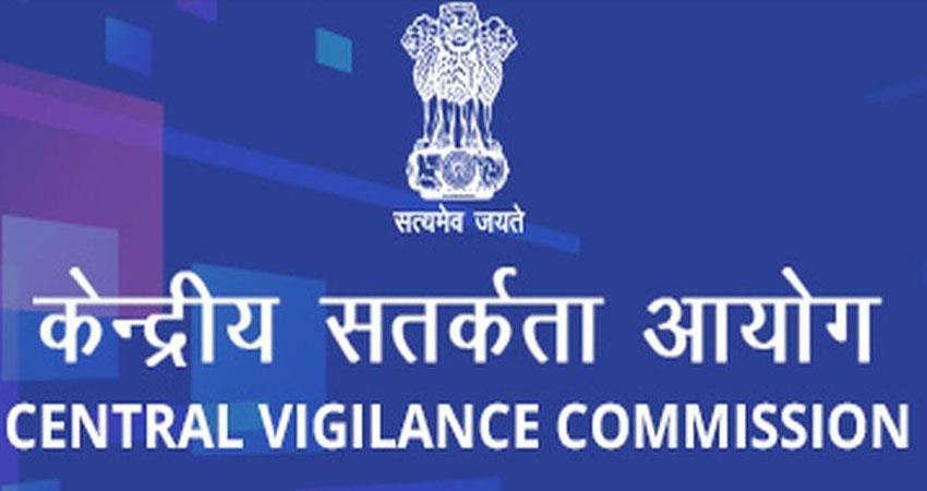 cvc unhappy about government department investigating corruption complaints rkdsnt