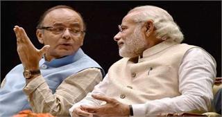 'आयुष्मान भारत' को मिली कैबिनेट की मंजूरी, हर परिवार को मिलेगा 5 लाख का हेल्थ इंश्योरेंस