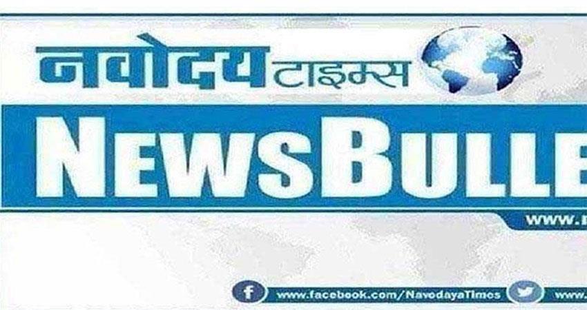 NIGHT BULLETIN, Delhi Today big news TODAY BIG NEWS
