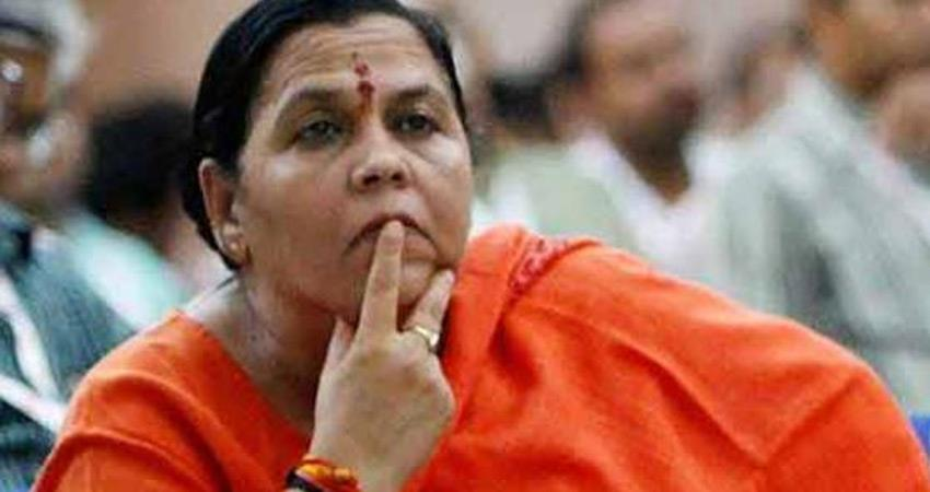 bjp leader uma bharti praised kamal nath passion in by elections