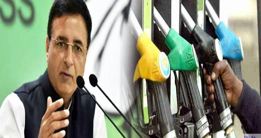 congress randeep surjewala petrol diesel gst central government pragnt
