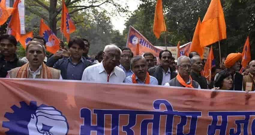 rss linked trade union bms to protest against modi bjp government rkdsnt