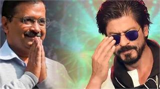 Corona : केजरीवाल से बोले शाहरुख- सर आप तो दिल्लीवाले हो, thank you मत करो, हुक्म करो