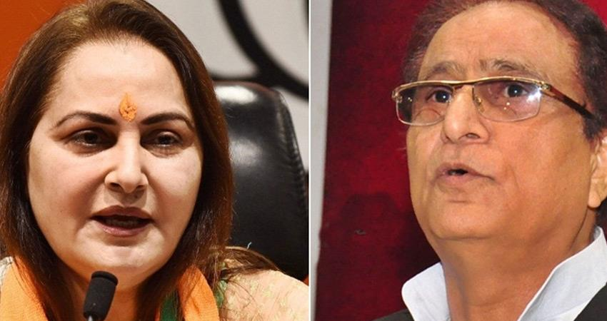 bjp candidate jaya prada challenged azam khan election allahabad high court issued notice