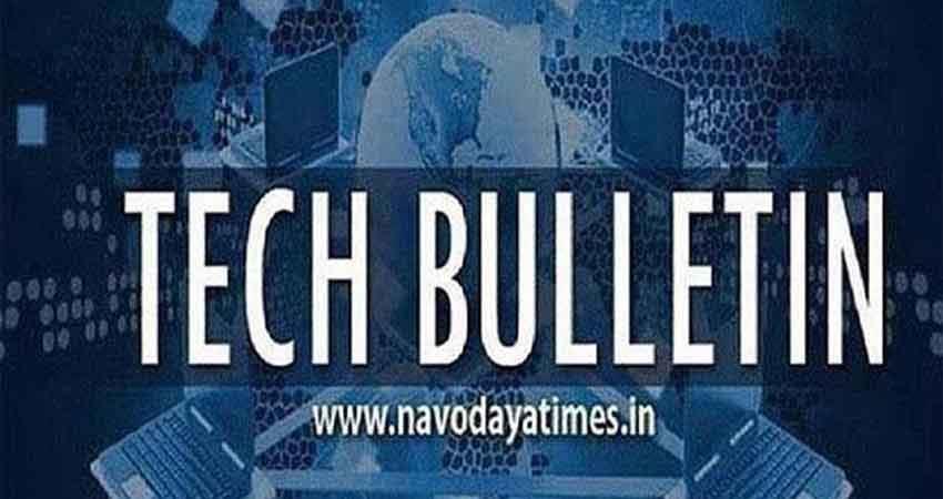 tech bulletin 13th december 2019