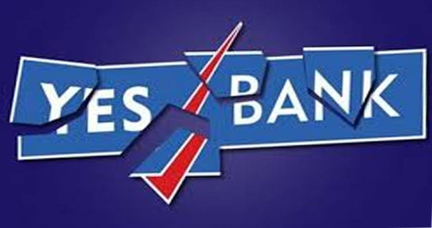 banking-responsible-for-yes-bank-crisis