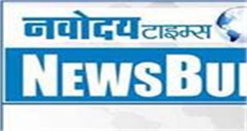 night bulletin read in one click 5 big news so far djsgnt