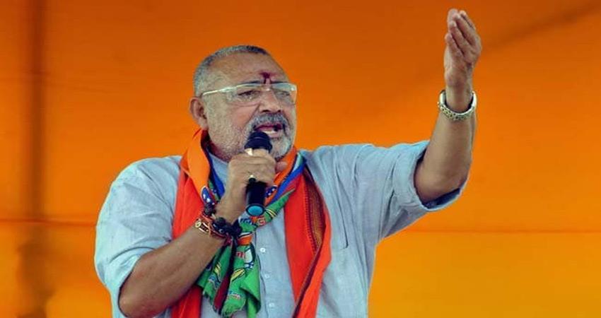 bjp leader giriraj singh hit back at rahul said savarkar was a patriot remove doubts