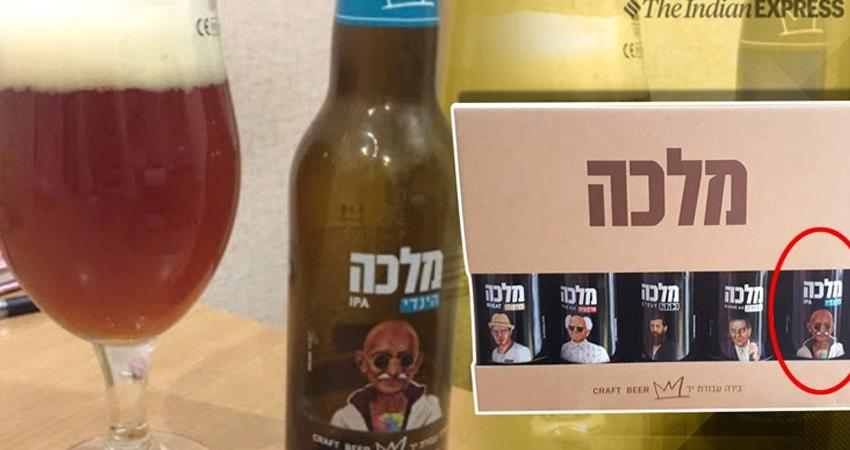 israeli company withdraw bottles of mahatma gandhi picture liquor bottles