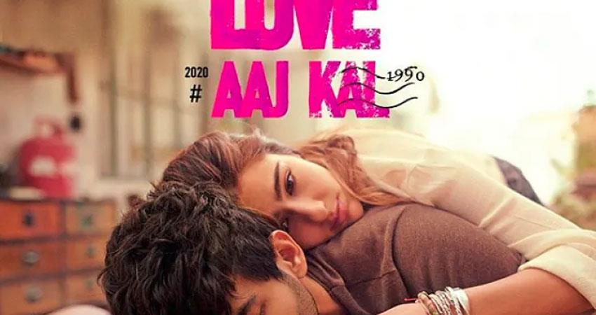 in the case of best advance booking, the film love aaj kal better than tanhaji and street dancer
