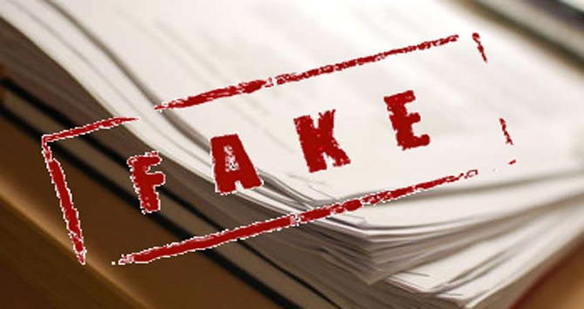 accusation-of-selling-fake-marksheets-at-educational-institute