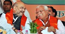 Haryana Election 2019: भाजपा की सांसद दो निर्दलीय विधायकों को लेकर गईं दिल्ली