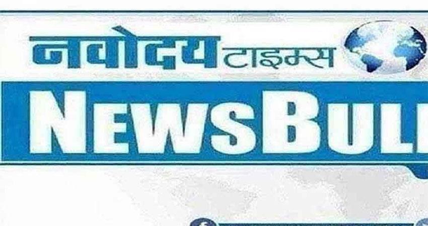 Night Bulletin today Top news 28 march