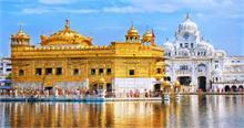 स्वर्ण मंदिर में फोटोग्राफी करने पर लगा प्रतिबंध