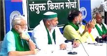 लखीमपुर खीरी के 'शहीदों' की 'कलश यात्रा' हजारों नागरिकों को कर रही प्रेरित : किसान मोर्चा