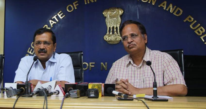 delhi aap kejriwal govt will adopt dungarpur  rainwater harvesting satyendra jain rkdsnt