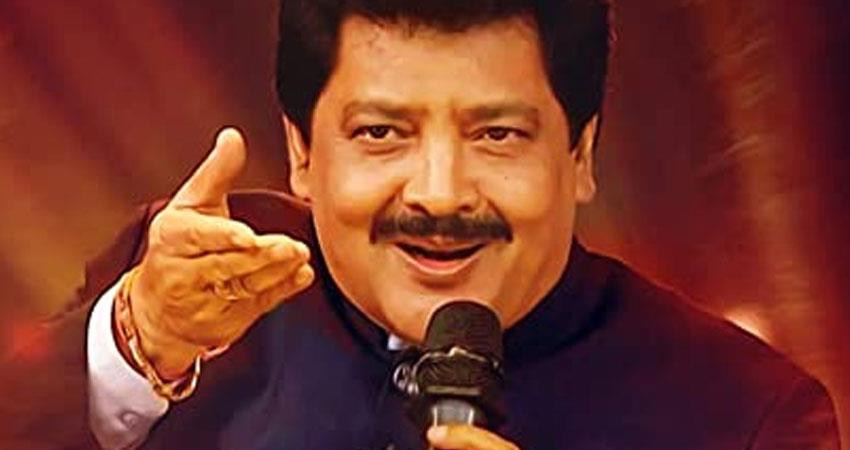 udit narayan singer launches his youtube channel to complete 4 decades in bollywood rkdsnt