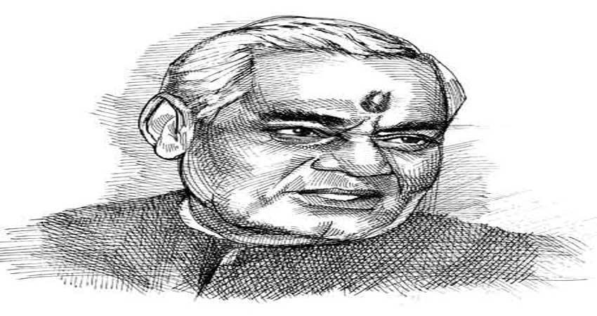 big-economic-reformers-was-atal-bihari
