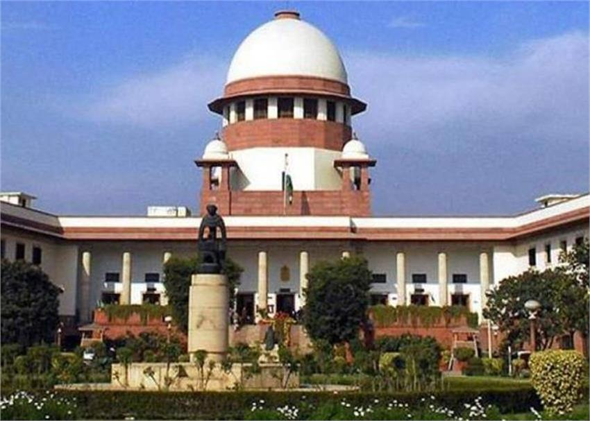supreme court decision on reconsideration petition on scheduled castes, scheduled tribes act