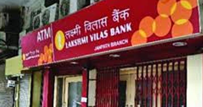 laxmi vilas bank dbs bank cabinet approves merger of 2480 crore fdi in telikom rkdsnt