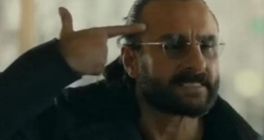 case filed against actor saif ali khan in court rkdsnt